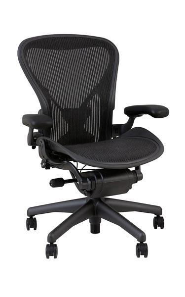Best Office Chairs for Back Pain - K-Mark
